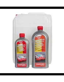 Автошампунь для мытья кузова с воском