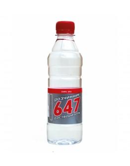 Растворитель 647