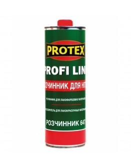 Растворитель 647 Profi Line безпрекурсорный
