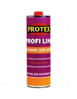 Растворитель для акриловых продуктов Profi Line
