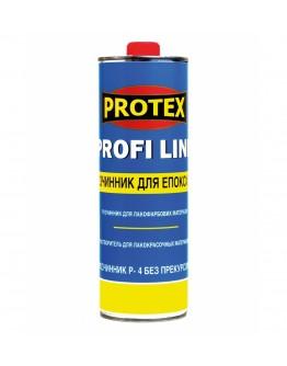 Растворитель для эпоксидов Profi Line Р-4